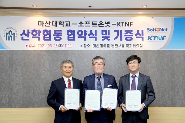 마산대학교와 KTNF 그리고 소프트온넷은 산학협력 MOU를 체결했다. MOU 체결 후 소프트온넷 송동호 대표, 마산대학교 이학은 총장, KTNF 이중연 대표(왼쪽부터 순서대로)가 기념사진을 찍고 있다.
