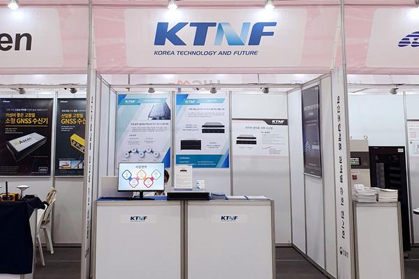 KTNF는 '혁신제품 권역 별 순회 전시회'에 참가해 '우수연구개발 혁신제품' x86 서버 'KR580S1' 과 'KR570S1' 제품을 선보였다.